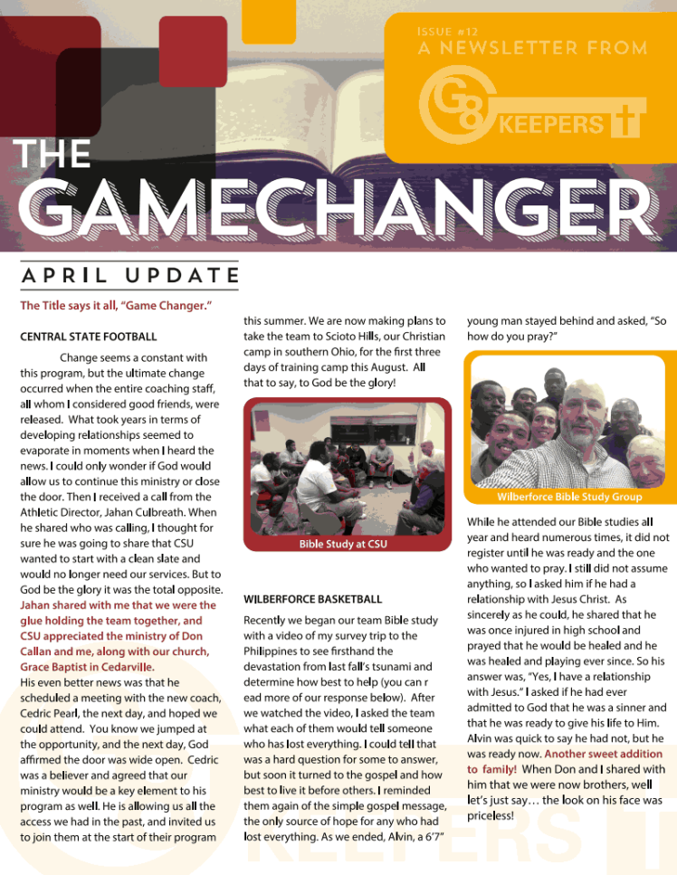 Gatekeepers Gamechanger 1